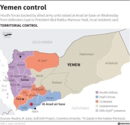 Houthi forces on Wednesday seized Yemen's al-Anad air base from defenders loyal to President Abd-Rabbu Mansour Hadi.