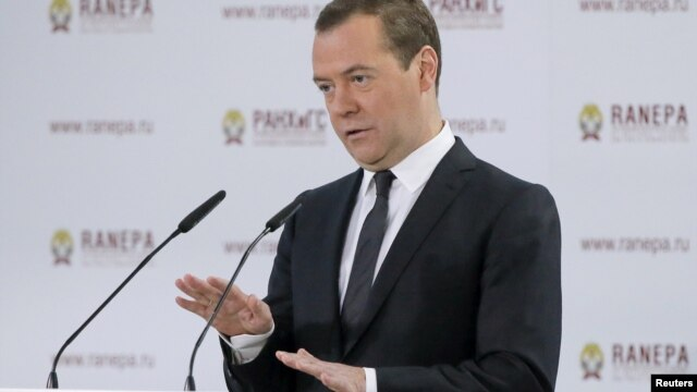 Russia's Prime Minister Dmitry Medvedev delivers a speech during a session of the Gaidar Forum 2016 'Russia and the World: Looking to the Future' in Moscow, Russia, Jan. 13, 2016.