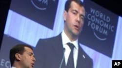 سوئٹزرلینڈ: ورلڈ اکنامک فورم کانفرنس کے موقع پر دھماکہ