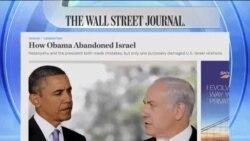 مقاله سفیر سابق اسرائیل در آمریکا موجب ناخرسندی تل آویو و واشنگتن شد
