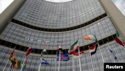 ساختمان مقر آژانس بین المللی انرژی اتمی