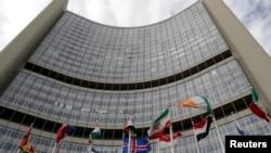مقر آژانس بین المللی انرژی اتمی