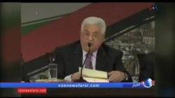 محمود عباس ابراز امیدواری کرد دونالد ترامپ از استقلال «فلسطین» دفاع کند