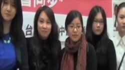 2013-12-03 美國之音視頻新聞: 中國政治犯家屬在台灣立法院出席聽證會