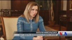 Технократичний уряд це ті, хто потім не піде у політику - Микольска, Мінекономіки. Відео