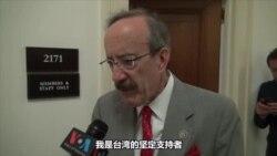 议员恩格尔无畏中国的强势,表达了继续支持台湾的态度