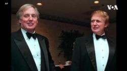 特朗普總統胞弟羅伯特·特朗普病逝