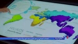 نمایشگاه بیماری های مهلک تاریخ جهان در واشنگتن