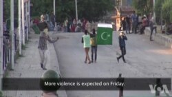 بھارتی کشمیر میں مظاہرے اور جھڑپیں جاری