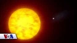 Amerikaning samodagi yangi teleskopi