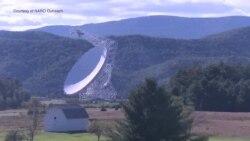 외계인 신호 찾는 초대형 망원경