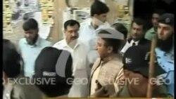 巴基斯坦警方逮捕前總統穆沙拉夫