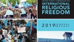 美政府宗教自由报告出炉,中国连续第20年被点名