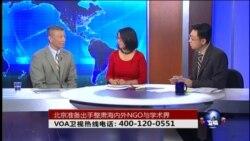 VOA卫视(2015年6月9日 第二小时节目:时事大家谈 完整版)