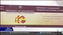 Pastrimi i listës së votuesve në Maqedoni