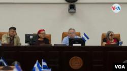 Una sesión de la Junta Directiva de la Asamblea Nacional de Nicaragua, controlada por los partidarios del presidente Daniel Ortega.