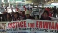 印佣被虐事件持续发酵,香港外佣游行抗议