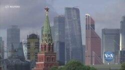 Як події в Білорусі та отруєння Навального можуть вплинути на відносини США та Росії? Відео