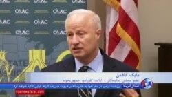 بحث تحریم انتخابات ایران در نشست سازمان جوامع ایرانیان آمریکا