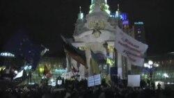우크라이나 반정부 시위 확산