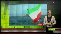 دعوت وزارت نفت ایران از ۲۹ شرکت نفت و گاز خارجی برای شرکت در مزایده بهره برداری از منابع نفت و گاز خود