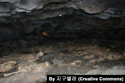 Victims' remains in Darangshi cave.