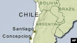 چلی کے زلزلے سے ایشیا میں سونامی کا خطرہ