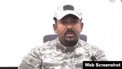 Umushikiranganji wa mbere wa Etiyopiya, Abiy Ahmed