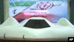 이란이 공개한 미국 무인 항공기