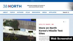 """美国网站""""北纬38度""""(38 North)网页截屏"""