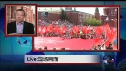 VOA 连线:俄罗斯纪念二战胜利,习近平参加