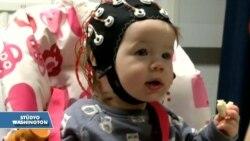 'Bebeklerle Göz Teması Dil Gelişimini Tetikliyor'