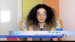 مسیح علینژاد: توریست هایی هم که به ایران می روند، به کمپین آزادی های یواشکی می پیوندند