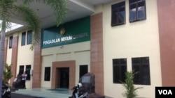 Kantor Pengadilan Negeri Bantul, DI Yogyakarta. (VOA/Nurhadi Sucahyo)