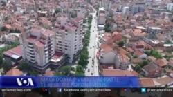 Edhe 46 raste me koronavirus janë regjistruar sot në Maqedoninë e Veriut