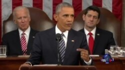 奥巴马总统发表他最后一次国情咨文