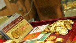 کاهش قیمت سکه در ایران پس از توافق ژنو