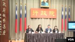 台灣行政院召開記者會宣布提高違法中資的罰鍰(行政院臉書截圖)