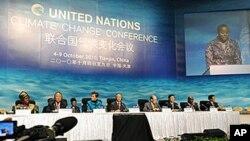 聯合國氣候變化會議2010年10月在中國天津開會 (資料圖片)