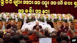 Myanmar Religious Conference