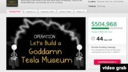 "Stranica posvećena kampanji ""Hajde da izgradimo prokleti Teslin muzej"" na internet sajtu Indigogo"