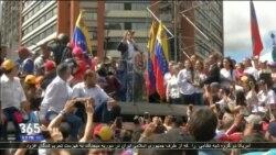 موضعگیری رهبران و دولتهای جهان درباره بحران سیاسی در ونزوئلا