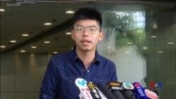 """黃之鋒呼籲國際社會關注香港""""白色恐怖"""""""