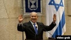 israel voting