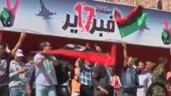 Libyan Leader Gadhafi Dead, Celebrations in Tripoli, Washington