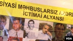 """""""Siyasi məhbuslarsız Azərbaycan"""" ictimai alyansının toplantısı"""
