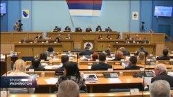 BANJA LUKA: Polemika o Nacrtu zakona o zaštiti žrtava ratne torture