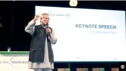 Dr Mohammad Yunus