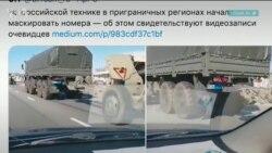 Обострение ситуации на границе Украины и России