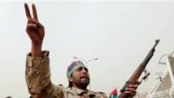 Pergolakan di Libya
